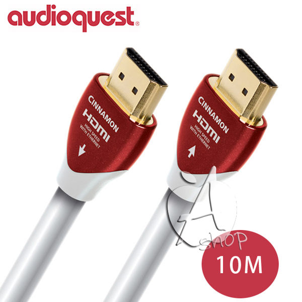 "【A Shop】美國 Audioquest HDMI CINNAMON 數位線 10M"" 支援4K 3D"""