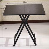 折疊桌餐桌家用簡易小戶型簡約吃飯圓桌子正方形2人可擺攤4人飯桌wy