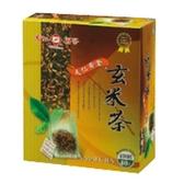 天仁黃金玄米茶3g x40入【愛買】