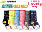 LY-2671/3671 台灣製 小車車長統寶寶止滑棉襪-6雙超值組 造型襪 中筒襪 童襪 0~5歲