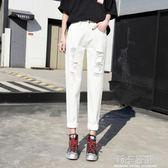 白色破洞牛仔褲女九分寬鬆高腰春夏薄款韓版學生Bf百搭哈倫褲  莉卡嚴選