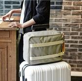 旅行袋手提包單肩男女登機登機行李包旅游套拉桿箱出差短途旅行包