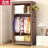 單人簡易衣櫃學生宿舍小號衣櫥布藝租房組裝布衣櫃簡約現代經濟型