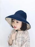 兒童大帽檐遮陽帽夏親子防曬太陽帽薄漁夫帽【奇趣小屋】