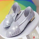 平跟帶鉆網紗平底單鞋淺口女鞋水鉆瓢鞋尖頭涼鞋潮 【格林世家】