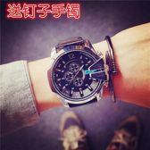 歐美復古男女中學生正韓簡約休閒大氣時尚潮流大錶盤手錶【極有家】