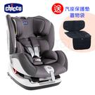 Chicco Seat up 012 Isofix 安全汽座/汽車安全座椅 -大理灰 ★送 汽座保護墊