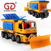 沙灘玩具 特大號鏟雪車推土機清潔掃雪車 慣性工程車兒童玩具汽車3-6歲男孩 米蘭街頭IGO