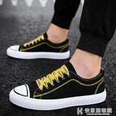 帆布鞋男鞋布鞋韓版潮流休閒板鞋社會精神小伙學生百搭帆布潮鞋 快意購物網