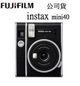 【2021 全新機種】Fujifilm Instax mini 40 富士 馬上看 拍立得 即可拍 恆昶公司貨
