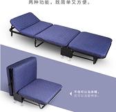 摺疊床單人床午休床辦公室午睡床家用簡易床木板海綿床QM 向日葵