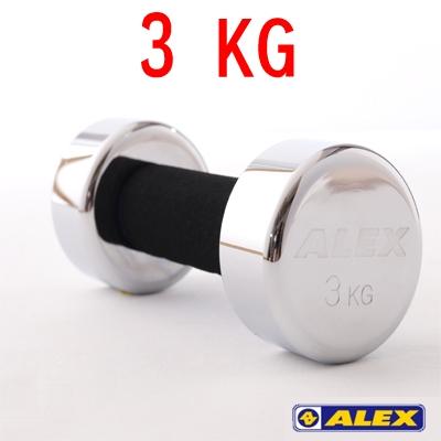 【ALEX】新型電鍍啞鈴(3KG/支)A-2003