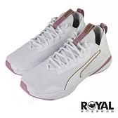 Puma Softride Rift 白色 網布 運動休閒鞋 女款 NO.J0650【新竹皇家 19373903】
