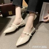 尖頭單鞋女秋季新款時尚小跟兩穿仙女風溫柔鞋配裙子穿的鞋女  英賽爾