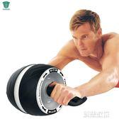 健腹輪男健身器材家用腹肌輪運動回彈滾輪捲  創想數位