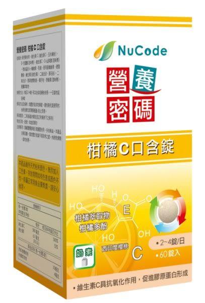 營養密碼 柑橘C口含錠60錠 *維康