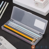 簡約文具盒鉛筆盒男女幼兒園學生用PP透明筆盒【淘夢屋】