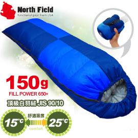 【North Field美國 信封型立體隔間90/10羽絨150g 睡袋《左/藍》】NDS150LB/登山露營/四季款/睡袋