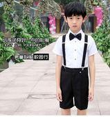 六一男童表演禮服短款花童小禮服兒童背帶褲套裝主持人鋼琴演出服 LI2837『時尚玩家』