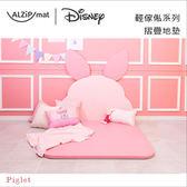 ✿蟲寶寶✿【韓國ALZiPmat x DISNEY】預購11月!迪士尼聯名 多功能摺疊地墊 遊戲地墊 (小豬款)