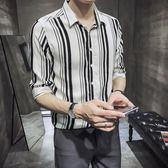 襯衫男五分袖襯衫男短袖2018韓版潮流寸衫條紋修身半袖七分袖襯衣