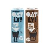【任選6件1254】Oatly 燕麥奶(1000ml) 原味/巧克力 款式可選【小三美日】$239