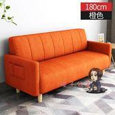 三人沙發 沙發小戶型雙人客廳簡易小沙發單人三人臥室沙發現代簡約懶人沙發T 4色