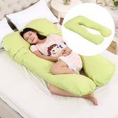 h型孕婦枕側睡護腰多功能孕期g型托腹純棉u型孕媽抱枕枕頭QM 晴光小語
