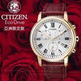 CITIZEN日本星辰XC系列田馥甄代言聖誕節限定光動能腕錶FB1433-10A公司貨
