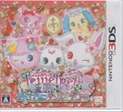 【玩樂小熊】全新現貨 3DS遊戲 寶石寵物 魔法韻律舞蹈! 魔法時尚舞蹈 純日版