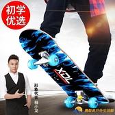 滑板車初学者儿童男孩女生3-6-12岁发光专业滑板车【勇敢者戶外】