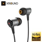 【XROUND】AERO 高解析耳機