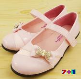 蝴蝶珍鑽氣質公主鞋 《7+1童鞋》B678粉色