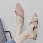 半拖鞋女拖鞋女夏外穿2020花邊半拖鞋韓版尖頭一字拖鞋學生平底穆勒鞋交換禮物