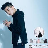 重磅刷毛帽T【JG1520】OBI YUAN韓版側邊拉鍊開衩連帽長袖上衣 共2色