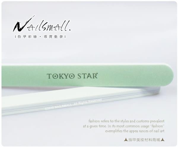 TOKYO STAR兩面超亮拋光條美甲工具拋條 拋棒 雙面磨棒 指甲修護《NailsMall美甲美睫批發》