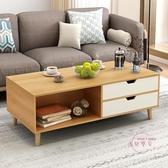 茶幾 簡約現代客廳實木茶桌北歐邊幾小戶型家具創意多功能迷你桌子  【快速出貨】