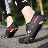 沙灘襪新款男沙灘鞋涉水防滑女潛水襪泰國游浮潛游泳鞋跑步機運動漂流鞋摩可美家