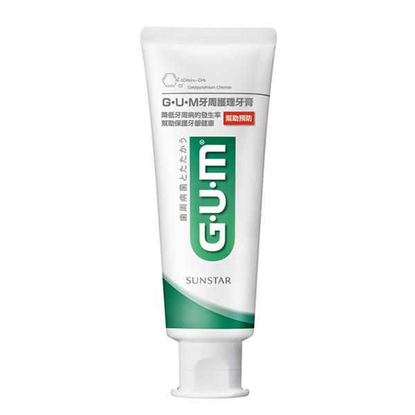 GUM牙周護護理牙膏 130g【康是美】