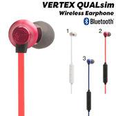 Hamee 日本 VERTEX 高質感4.1 藍芽耳機 頸掛式 運動無線藍牙耳機 音樂耳機 (任選) 560-093999