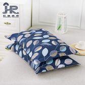 一對裝棉質枕套枕頭套一對大號成人 LQ4513『科炫3C』