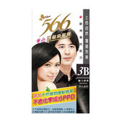 566美色護髮染髮霜-3B魅力柔黑【愛買】