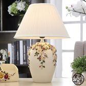 床頭燈 臺燈臥室床頭歐式溫馨床頭燈簡約現代結婚暖光—聖誕交換禮物