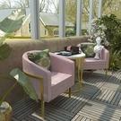沙發 單人現代簡約椅設計師休閒椅北歐單人洽談椅陽臺懶人椅子【美人季】jy
