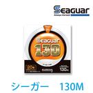 漁拓釣具 SEAGUAR シ-ガ 130M #20 [碳纖線]