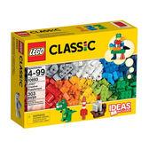 樂高積木LEGO Classic經典系列 10693 樂高創意桶