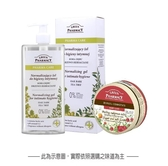 【Green Pharmacy草本肌曜】私密潔膚露500ml + 美體去角質霜300ml