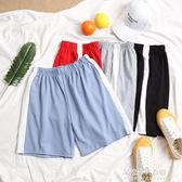 東川崎町活力少女拼色舒適鬆緊腰寬鬆顯瘦百搭休閒運動短褲  朵拉朵衣櫥