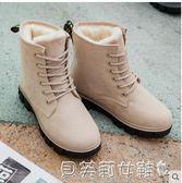 短靴2017秋冬季新款雪地靴女馬丁短靴短筒平底棉鞋學生女鞋女靴子 貝芙莉