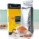 FOP錫蘭紅茶 芽葉紅茶 家庭用DIY煮茶 不加糖也好喝 加鮮奶豆漿 300克盒裝